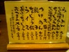 20090705_3_2